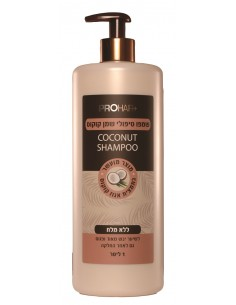 PRO HAIR - שמפו שמן קוקוס ללא מלח 1ליטר