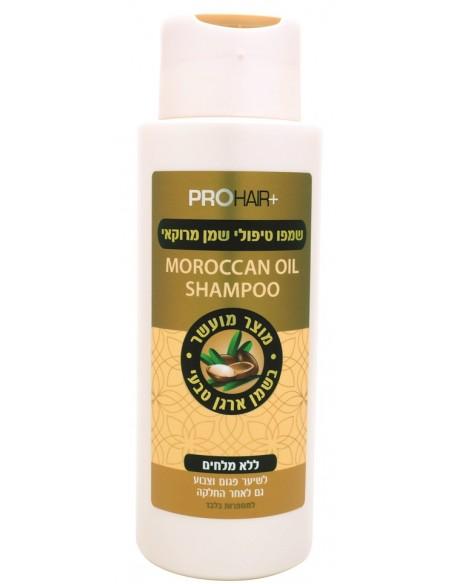 "PRO HAIR - שמפו טיפולי שמן מרוקאי ללא מלח 400מ""ל"