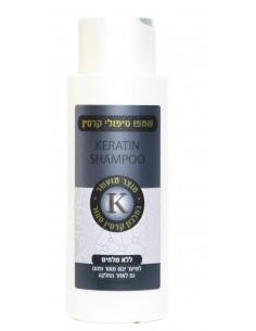 PRO HAIR - שמפו ח.שיאה וקרטין 400לשיער צבוע ופגום ללא מלח