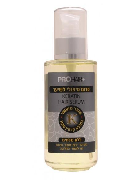 "PRO HAIR - סרום מועשר בח.שיאה וקרטין לשיער צבוע ופגום ללא מלח 125מ""ל"