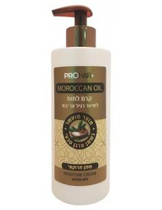 "PRO HAIR - קרם לחות שמן מרוקאי לשיער רגיל עד יבש 400מ""ל"