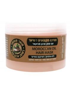 "PRO HAIR - מסיכה 400מ""ל מקצועית שמן מרוקאי ללא מלח מ""ל"