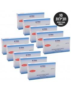 אקסטרא - 10 חבילות כפפות לטקס 50 יחידות כל חבילה / S