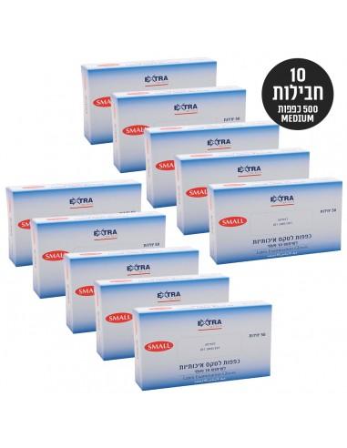 אקסטרא - 10 חבילות כפפות לטקס 50 יחידות כל חבילה / M