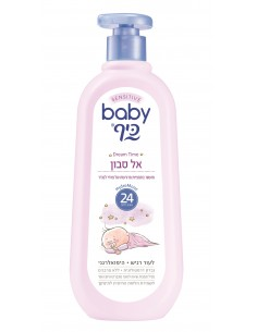 בייבי כיף - אל סבון 750מל לפני השינה HYDROMOIST