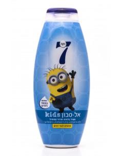 נקה 7 - קידס אל סבון מיניונים 750