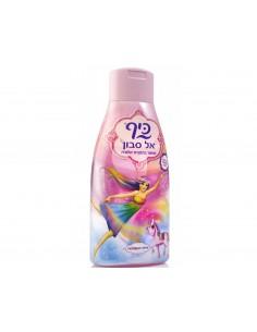 כיף - אל סבון פיית אלוורה 750מל