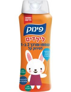 פינוק - 2ב 1שמפו ומרכך לסירוק קל לילדים 700מל