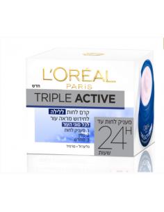 קרם לחות ללילה טריפל אקטיב לכל סוגי העור מבית לוראל