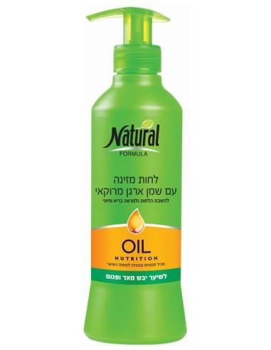 נטורל - לחות לשיער מזינה עם שמן ארגן מרוקאי