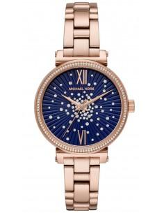 שעון יד אנלוגי 3971Michael Kors