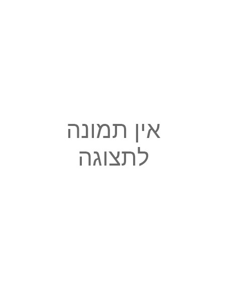 קרמי גוף - body lotion